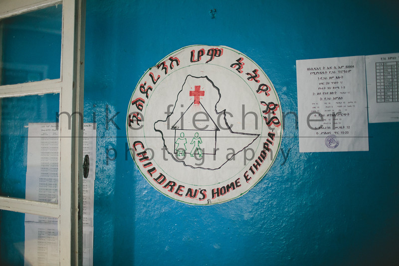 Ethiopia 2012-0595