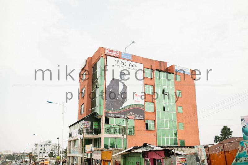 Ethiopia 2012-1635