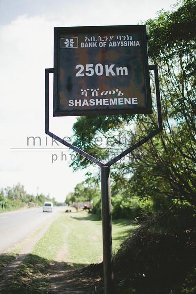 Ethiopia 2012-1057