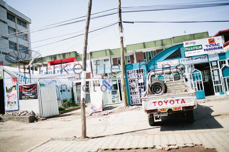 Ethiopia 2012-0259