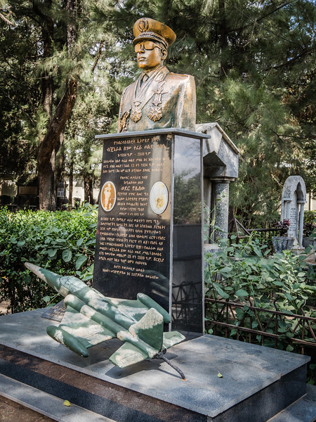 Tomb on Air Force Hero in War with Eriteria