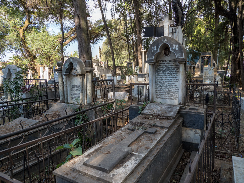 Graveyard With Amharic Writing