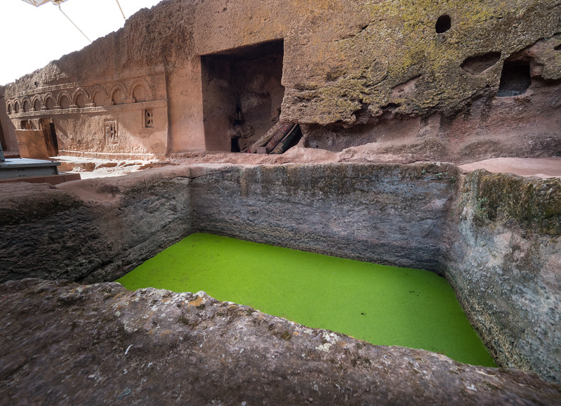 Baptismal Pool Outside Bet Maryam