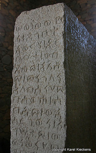 07 Ezana's steen (ong 340 v c )