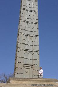05 Koning Ezana's stele