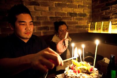 Eunchaes Birthday