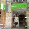 Vegetarian restaurant, Valencia
