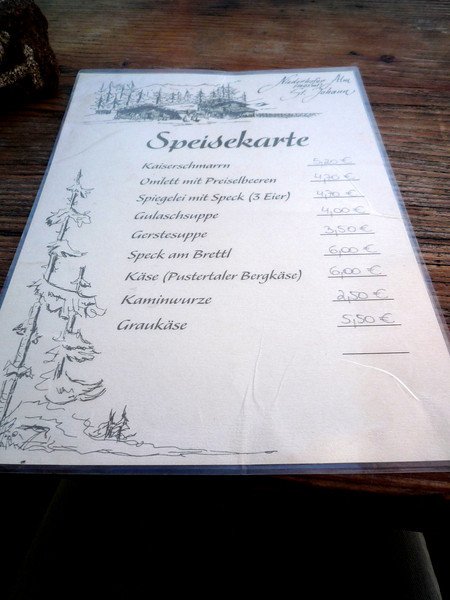 The menu was simple and basic...
