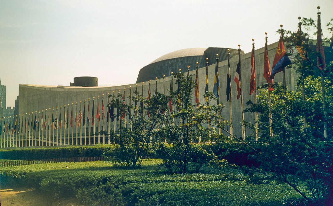 The UN General Assembly Building, NY