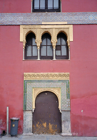 Moorish Wall, Cordoba