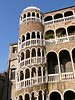 Scala di Bovolo - we stayed in an apartment across the courtyard.  I took the picture from our window.
