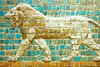 Tile panel from the Procession Street of Babylon.  From the reign of Nebuchadnezzar (605-562 B.C.)