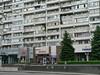 The main shopping street in downtown Chisinau