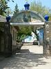 The entrance to Saharna