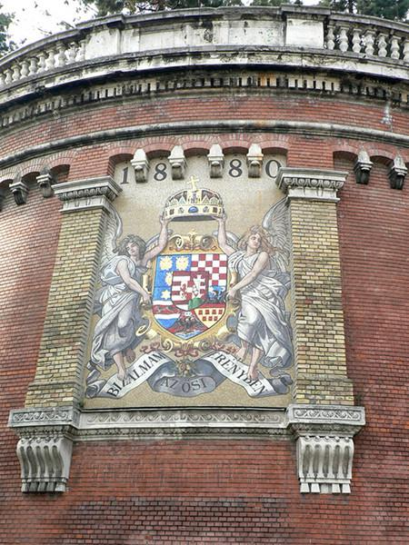 Coat of arms at the foot of Castle Hill