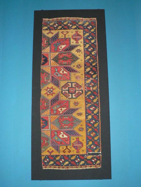 Turkish carpet exhibition, Art and Crafts Museum