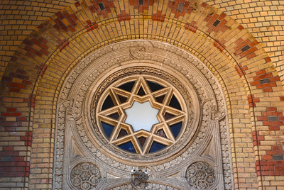 Jewish Synagogue Budapest, Hungary