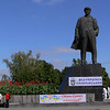 Statue of Lenin. I think the sign says, your Ukrainian Olympics. This was three weeks after the Beijing Olympics.