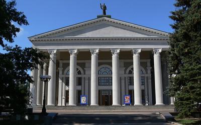 2008 Ukraine, Donetsk