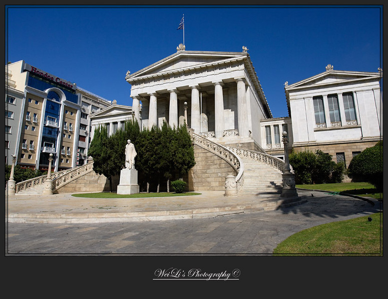 Athens, National Library