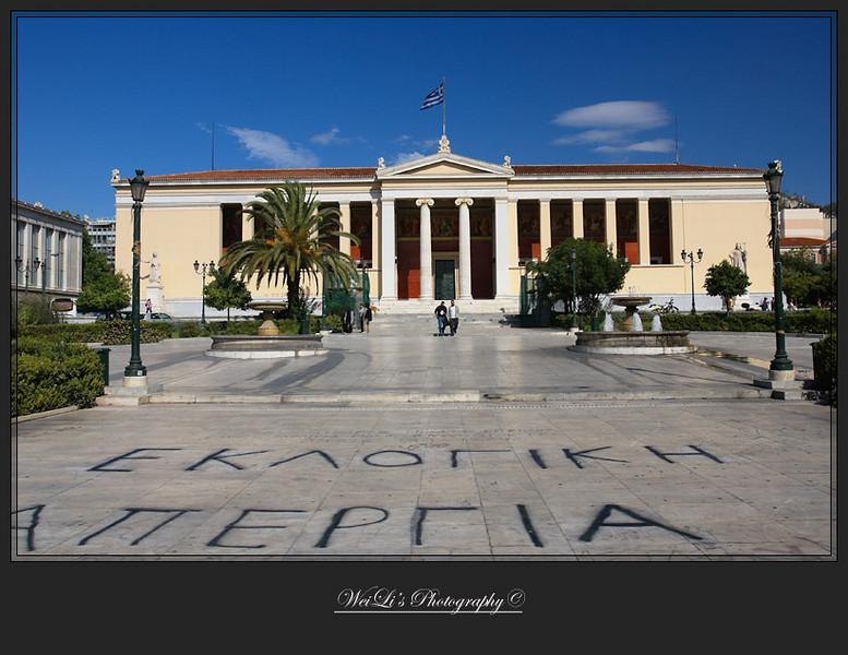 Athens, Culture center