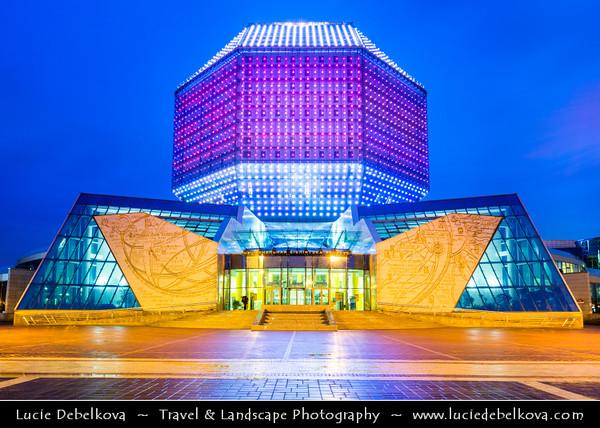 Europe - Belarus - Belorussia - Minsk - National Library of Belarus - Нацыянальная бібліятэка Беларусі - Iconic city landmark - New modern 72-metre (236 feet) high building in shape of rhombicuboctahedron