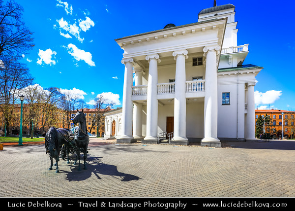 Europe - Belarus - Belorussia - Minsk - Trinity Hill - Trinity Suburb - Trojeckaje Pradmiescie - Oldest surviving district of Minsk - Historic neighbourhood sprawling along left bank of Svislach River - Minsk Town Hall - Iconic Landmark