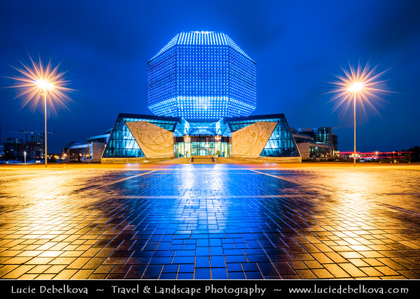 Europe - Belarus - Belorussia - Minsk - National Library of Belarus - Нацыянальная бібліятэка Беларусі - Iconic city landmark - New modern 72-metre (236 feet) high building in shape of rhombicuboctahedron