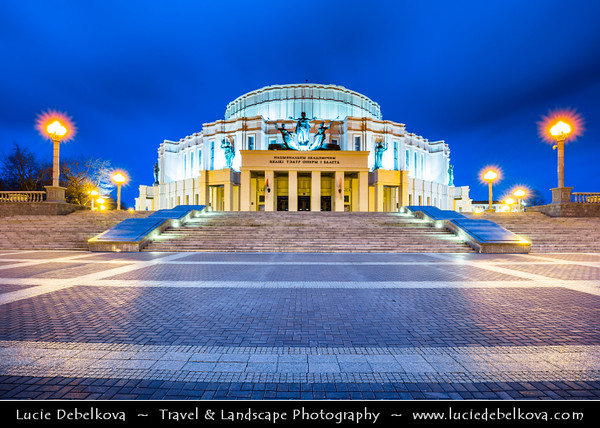 Europe - Belarus - Belorussia - Minsk - National Academic Grand Opera and Ballet Theatre of the Republic of Belarus - Нацыянальны акадэмічны Вялікі тэатр оперы і балета - Iconic city landmark in Trinity Banlieu park