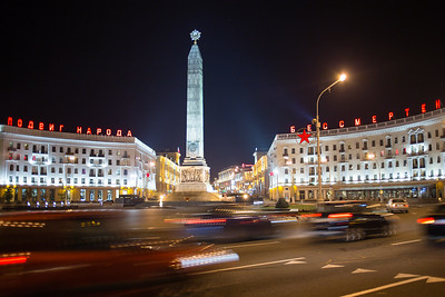 Traffic flows around the Victory Monument in Minsk, Belarus.