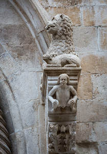 Adam and the Lion, Cathedral of St. Mark