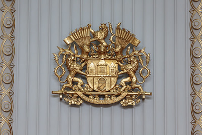 Old City Hall Coat of Arms