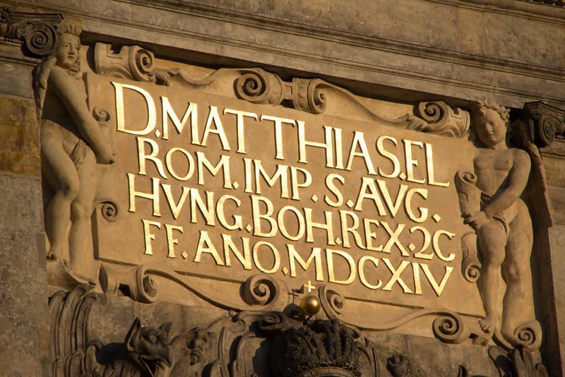 Matthias Gate, Prague Castle<br /> Prague