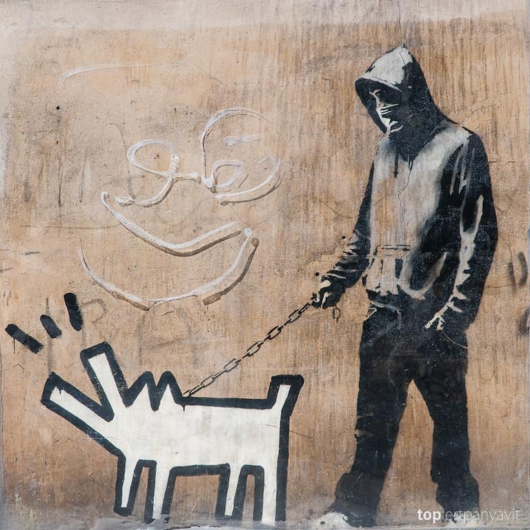 Graffiti by Banksy.