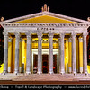 Athens - Αθήνα - Athína - Athine - Capital & largest city of Greece - Christmas Markets and Decorations in city center