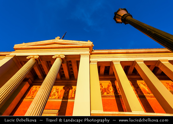 Athens - Αθήνα - Athína - Athine - Capital & largest city of Greece - University of Athens on Panepistimiou Street during