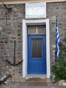 Molyvos - Hellenic Coastguard Office