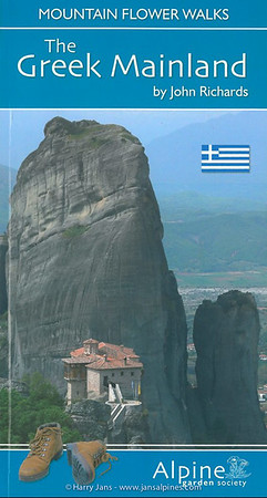Greece book 1_Cropped 3
