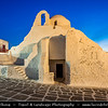 Southern Europe - Greece - South Aegean - Cyclades - Mykonos - Mikonos - Μύκονος - Greek Island in Mediterranean Sea - Chora - Church of Panagia Paraportiani - Εκκλησία της Παναγίας Παραπορτιανι - Our Lady of the Side Gate - Impressive, whitewashed church actually consists of five other churches attached all together - Famous landmark and the most photographed church on Mykonos