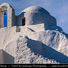 Southern Europe - Greece - South Aegean - Cyclades - Mykonos - Mikonos - Μύκονος - Greek Island in Mediterranean Sea - Chora - Church of Panagia Paraportiani - Εκκλησία της Παναγίας Παραπορτιανι - Our Lady of the Side Gate - Impressive, whitewashed church actually consists of five other churches attached all together - Famous landmark & the most photographed church on Mykonos