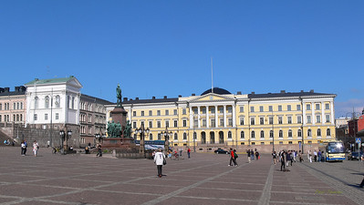 The Palace of the Council of State