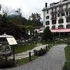 Japanese garden, next to Hotel Interlaken