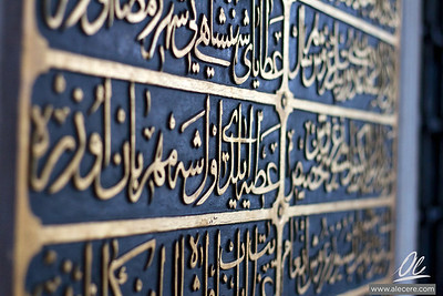 The beauty of the Arabic calligraphy