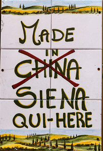 Made in Siena