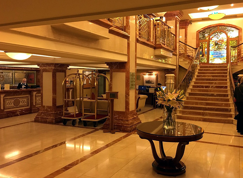 Lobby of the Killarney Plaza