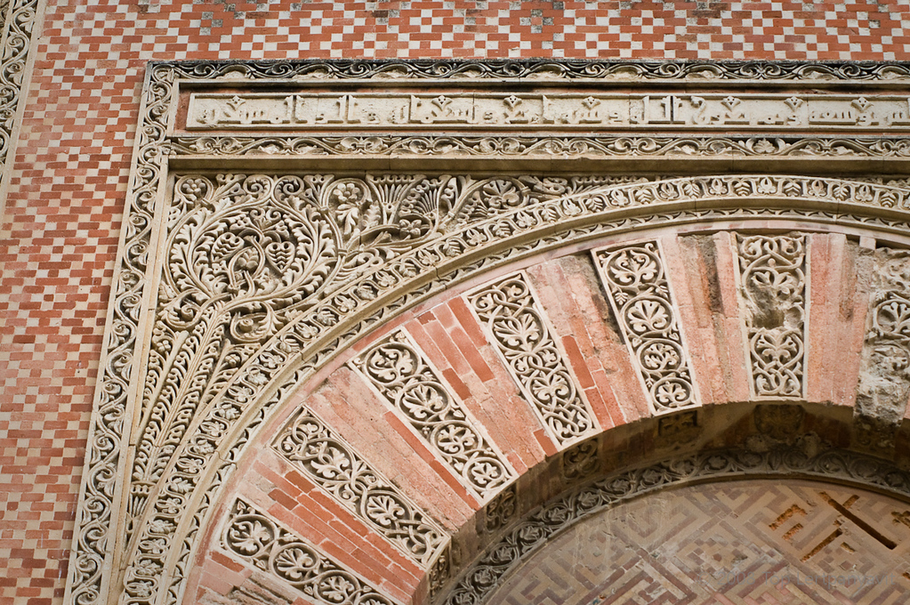 Detailing in the walls of the Mezquita in Cordoba