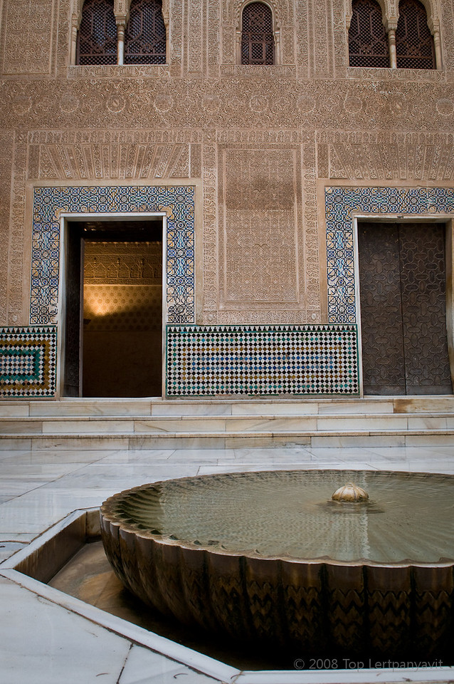The Mexuar Patio in the Alhambra
