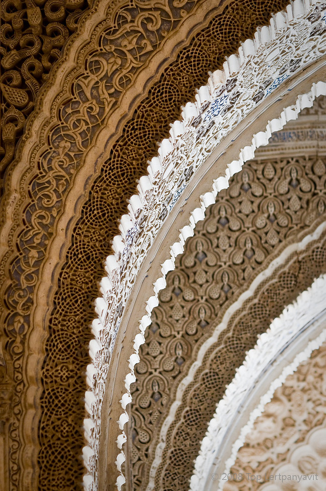 Arches to the Hall of the Abencerrajes in the Alhambra