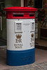 London2012 Post Box<br /> Gibraltar