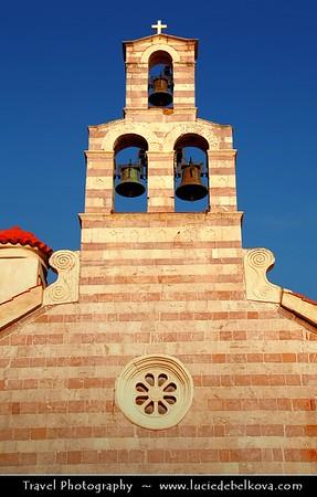 Europe - Montenegro - Crna Gora -  Црна Гора - Budvanska rivijera - Budva - Montenegrin coastal historical town 3,500 years old - One of the oldest settlements on the Adriatic sea coast